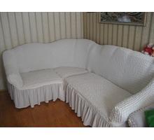 Продаемся мягкий раскладной диван - Мягкая мебель в Ялте