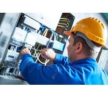 Электромонтажные работы, услуги электрика - Электрика в Симферополе