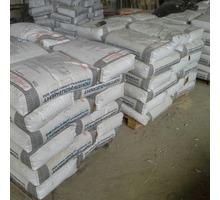 Цемент Новороссийский М500 поставки От завода производителя с доставкой - Цемент и сухие смеси в Севастополе
