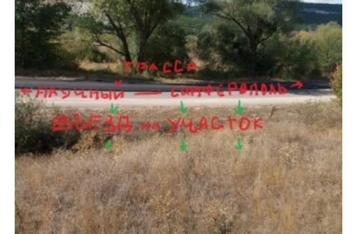 Участок 1.85 га.ЛПХ в горном Крыму(п.Прохладное)-или меняю, фото — «Реклама Бахчисарая»