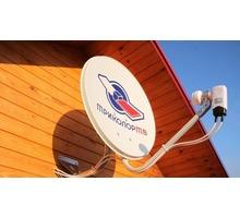 Установка ремонт спутниковых тв антенн, тарелок, т2, Крым - Спутниковое телевидение в Симферополе