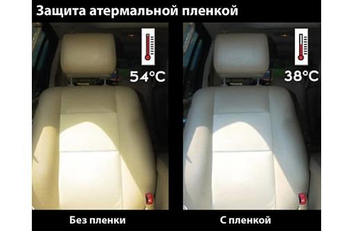 Тонировка авто в Севастополе - Sevtonirovka: 15 лет опыта, высокое качество работы! - Ремонт и сервис легковых авто в Севастополе