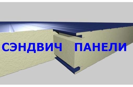 """Установка Морозильных Холодильных Камер под """"Ключ"""" - Услуги в Севастополе"""
