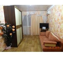 ПОСУТОЧНО и ПОЧАСОВО! Отличная двухкомнатная квартира - Аренда квартир в Севастополе