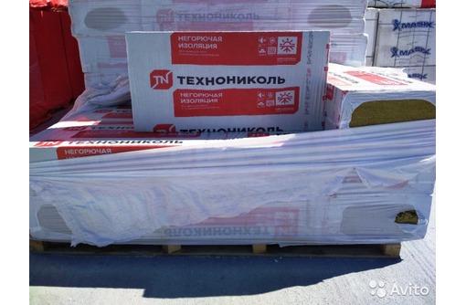 Утеплитель URSA Технониколь Пеноплекс - Прочие строительные материалы в Севастополе