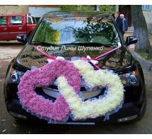 Оформление свадебных машин в Крыму. Цветочные композиции на автомобиль. - Свадьбы, торжества в Крыму