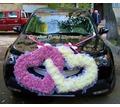 Оформление свадебных машин в Крыму. Бант на авто. Цветочные композиции на автомобиль. - Свадьбы, торжества в Симферополе