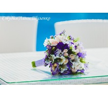 Свадебный букет невесты в Симферополе,Крыму. Студия флористики и декора. - Свадьбы, торжества в Крыму
