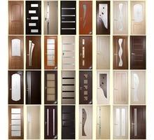 """Межкомнатные и входные двери с установкой """"под ключ"""" - Входные двери в Севастополе"""