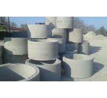 Кольцо бетонное КС 7.6 для колодца - Бурение скважин в Симферополе