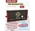 Средство от выпадения волос. - HAIR RESTORER X TRA ( SIMILDIET, ИСПАНИЯ ) - Уход за лицом и телом в Керчи