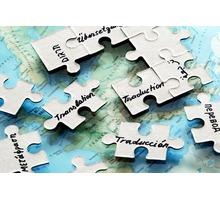Услуги перевода с иностранных языков, нотариальное заверение - Переводы, копирайтинг в Крыму