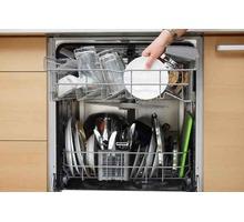 Недорогой ремонт посудомоечных машин всех известных марок - Ремонт техники в Симферополе