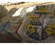 Стройматериалы с доставкой по Севастополю.Звоните(ХОРОШИЕ ЦЕНЫ Только у НАС!!!, фото — «Реклама Севастополя»