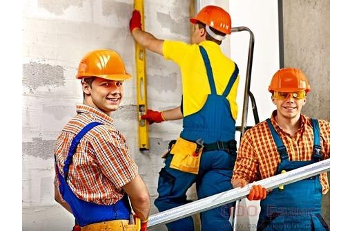 Строительные услуги,строительство,ремонт, фото — «Реклама Севастополя»