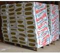 Утеплитель Каменная фата фасадная Технониколь - Изоляционные материалы в Севастополе