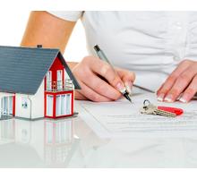 Экспертная оценка рыночной стоимости недвижимости для обмена или продажи - Услуги по недвижимости в Симферополе
