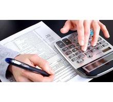 Услуги бухгалтера для предпринимателей и организаций - Бухгалтерские услуги в Симферополе