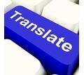 Услуги перевода с иностранных языков, нотариальное заверение - Переводы, копирайтинг в Севастополе