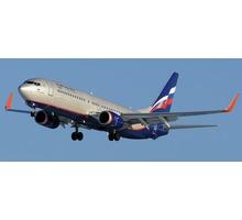 Авиабилеты на все направления - Отдых, туризм в Симферополе