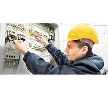Услуги электрика, электромонтажные работы - Электрика в Феодосии