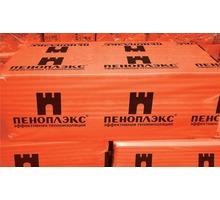 Пенополистирол Экструдированный М40 (2,3,5) - Изоляционные материалы в Севастополе