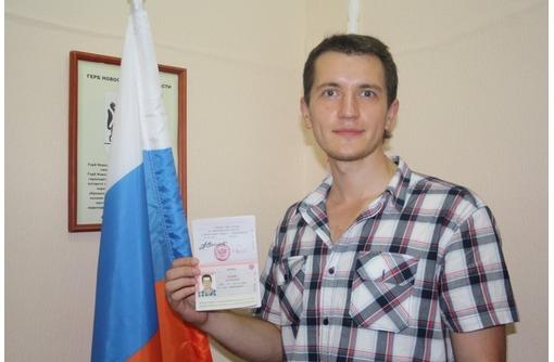 Деньги по паспорту от частника!Без работным с любой историей - Вклады, займы в Севастополе