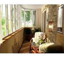 Внутренняя и внешняя отделка и обшивка балкона и лоджии - Балконы и лоджии в Керчи
