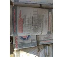 Цемент М500 Новороссийск (25 и 50 кг)Оригинал+Сертификат - Цемент и сухие смеси в Севастополе