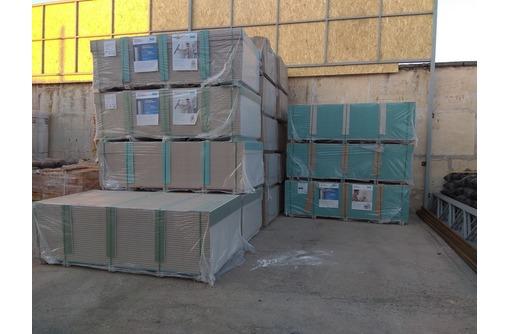 Гипсокартон КНАУФ (Краснодарский с быстрой доставкой по городу) - Листовые материалы в Севастополе