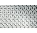 Лист стальной горячекатаный рифленый (чечевица) - Металлические конструкции в Судаке