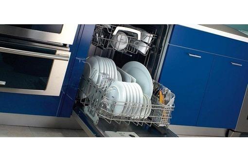 Ремонт, обслуживание и установка посудомоечных машин - Ремонт техники в Феодосии
