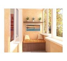 Отделка, обшивка, утепление балконов и лоджий под ключ - Балконы и лоджии в Керчи