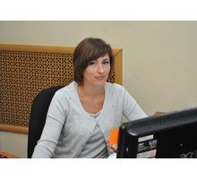 Агент по трудоустройству на дому - Без опыта работы в Бахчисарае
