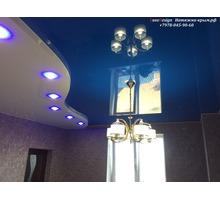 Многоуровневые натяжные потолки LuxeDesign - Натяжные потолки в Евпатории