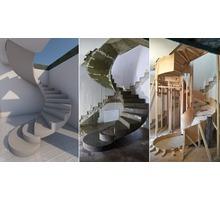 Лестницы из бетона. Проектирование и изготовление - Лестницы в Симферополе