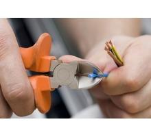 Услуги электрика для дома и для офиса - Электрика в Феодосии