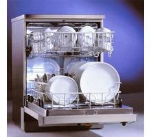 Срочный и недорогой ремонт посудомоечных машин всех известных марок - Ремонт техники в Феодосии