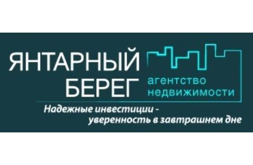 Агент по продаже недвижимости - Недвижимость, риэлторы в Севастополе