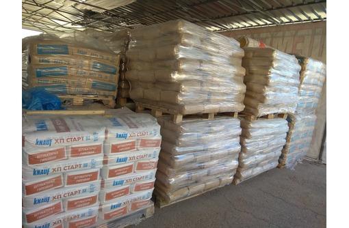 Цемент всё для строительства с доступными ценами у нас! - Цемент и сухие смеси в Севастополе