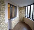 Внутренняя и наружная обшивка балконов - Балконы и лоджии в Керчи