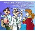 ИЗБАВЛЕНИЕ ОТ ИМПОТЕНЦИИ И ФРИГИДНОСТИ - Нетрадиционная медицина в Севастополе
