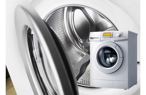 Срочный и недорогой ремонт стиральных машин всех известных марок, фото — «Реклама Евпатории»