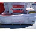 Утеплитель Фасадный и Внутренний Технониколь URSA Rockwool (Базальтовая вата) - Изоляционные материалы в Севастополе