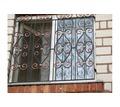Изготовление и установка изделий из металла - решетки на окна и двери - Металлические конструкции в Евпатории