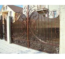 Изготовление ворот, навесов, металлических дверей, решеток - Заборы, ворота в Евпатории