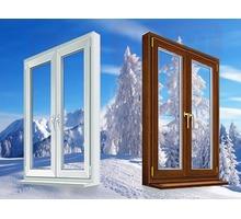 Установка металопластиковых окон, обшивка и утепление балконов - Ремонт, установка окон и дверей в Ялте