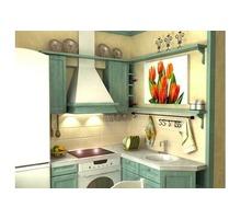 Кухни и шкафы-купе по индивидуальному дизайну, размерам и требованиям - Мебель на заказ в Ялте
