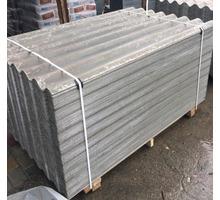 Шифер 8-волновой 1,75*1,13 лист 20кг - Кровельные материалы в Севастополе