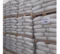 СТРОЙМАТЕРИАЛЫ Цемент Смеси Сетки Утеплители Газобетон!!!! - Цемент и сухие смеси в Севастополе